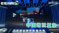 """中美无人驾驶差距竟在这:车辆得学会""""讨价还价"""""""