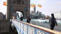 沈月、王鹤棣 花絮: 菜寺场拍摄过程很艰辛, 伦敦很冷