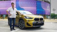《夏东评车》BMW X2: 跨界是时尚吗? 时尚是驾驶乐趣吗?