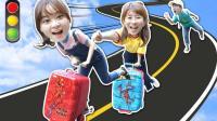 超神奇的滑板旅行箱! 上学不用迟到啦! 小伶玩具
