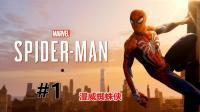 【凌空】《漫威蜘蛛侠(MARVEL SPIDER-MAN)》#1