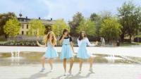 瑞典三人小姐姐 可爱舞蹈翻跳 橙子焦糖《Catallena》
