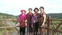 《时光不老 他们不散》—记双山子集体户50年大团圆 (高清版)