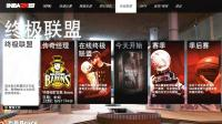 《NBA2K19》王朝模式全介绍! 交易时限解除!
