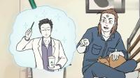 非人哉: 观音大士好皮, 趁着杨戬生病, 又问他奇怪的问题!