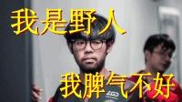 【DOTA2大神集锦】may皇携女朋友归来! 拍拍熊19杀超神秀! 欢迎maybe归来丨小龍DOTA2