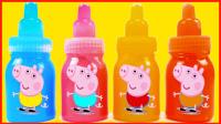 小猪佩奇儿童填色 卡通奶瓶