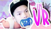 【XY小源VR】Baby Hands 小小探索先 #1