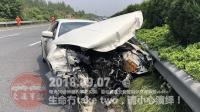 交通事故合集20180907: 每天10分钟车祸实例, 助你提高安全意识