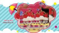 天天舞蹈秀: 《Bar Bar Bar》安徽阜阳 高伟幼儿园