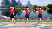 吕芳广场舞 原创 《摘下满天星》太好听歌好看好学舞附分解动作