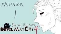《鬼泣4:特别版》难度MAX维吉尔华丽无伤(M1)