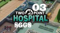 SGGS·模拟·双点医院·EP03