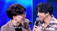 薛之谦王啸坤现场演绎《黄色枫叶》, 第一次听就被打动, 好听!