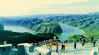 乾坤湾 天下黄河第一湾 天然太极八卦图 山西偏关有奇景