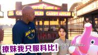 【布鲁】NBA2K19生涯模式:科比遇到了女朋友!(3)
