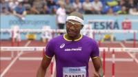 2018 国际田联洲际杯 男子400米栏 (萨姆巴47.37=CR)