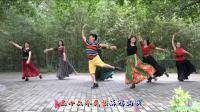 紫竹院广场舞——再唱山歌给党听, 一支热情洋溢、很有感染力的舞蹈