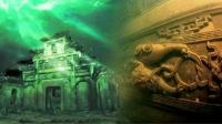 探秘档案: 揭秘千岛湖水下古城 竟与秦始皇陵神似 72