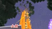 我的世界联机第二季28: 整棵树都快烧完了, 我们还是没有找到宝箱