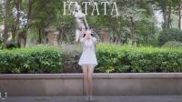 【熊晓颖】(G)I-DLE LATATA 舞蹈翻跳
