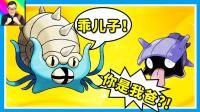 ★精灵宝可梦★刚刚复原就当爸爸了! 化石宝可梦重获新生! ★113★口袋妖怪 神奇宝贝