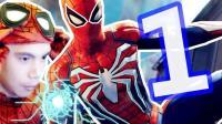 【XY小源】PS4 漫威蜘蛛侠Spider Man 第1期 吼吼 哇哦
