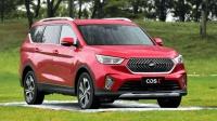 欧尚COS1°(科赛)上市 9万元大7座SUV