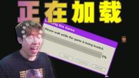 加载画面都能当成游戏来玩?