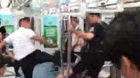北京两男子疑因插队打架一路追打至车厢