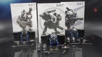 TF—圣贤的玩具分享446, MFT MS-SAT 特种奇袭部队