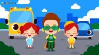 儿童歌曲_儿童校车安全之歌_韩语童谣解说