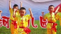 幼儿园六一儿童节舞蹈节目表演《功夫小子左左右右》