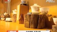 景德镇: 千年瓷都 乐享古窑