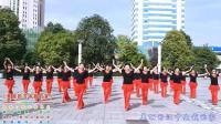 团队广场舞《美丽的汉中我的家》_漫步倾力制作, 请您欣赏