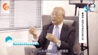 刘灿荣院士分享氢医学与美容和预防的关系