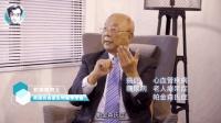 刘灿荣院士解析自由基和你的关系