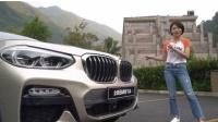"""驾·驭:""""小仙缕""""带你体验全新BMW X4"""
