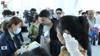 男子携致死传染病入境韩国 同机30名游客去向不明