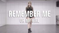 OH MY GIRL - REMEMBER ME 舞蹈教程