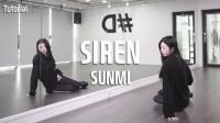 SUNMI - SIREN 舞蹈教程(分解动作)