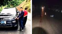 男子遭无故围殴后开车撞死打人者