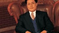 中国首位被注射死刑的亿万富豪, 被称为北京李嘉诚! 死前喊出七个字