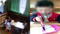 男童幼儿园异物卡喉身亡 母亲看监控崩溃