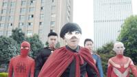陈翔六点半: 原创超级英雄和好莱坞超级英雄一起作战, 却被坑了!