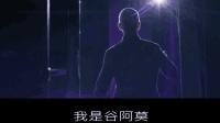 【谷阿莫】5分鐘看完2小時的2018/9/13蘋果發佈會