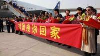中国再次上演战狼行动日本撤离被困游客台湾人: 我们能上车吗?