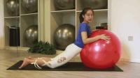 瑜伽球这样玩儿, 有效拉伸腰腹肌肉增强核心力量, 告别大肚腩!