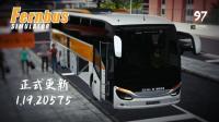 【长途客车模拟】正式更新(1.19.20575) 第97期 Fernbus Simulator