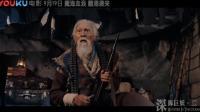 50秒的片段告诉你,什么是中国最帅老爷子